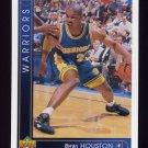 1993-94 Upper Deck Basketball #113 Byron Houston - Golden State Warriors