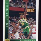 1993-94 Upper Deck Basketball #089 Sam Perkins - Seattle Supersonics