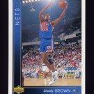 1993-94 Upper Deck Basketball #006 Chucky Brown - New Jersey Nets