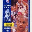 1991-92 Fleer Basketball #213 Charles Barkley - Philadelphia 76ers NM-M