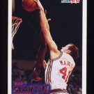 1993-94 Fleer Basketball #307 Bob Martin RC - Los Angeles Clippers