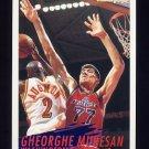 1994-95 Fleer Basketball #235 Gheorghe Muresan - Washington Bullets