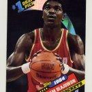 1992-93 Topps Archives Basketball #004 Hakeem Olajuwon - Houston Rockets