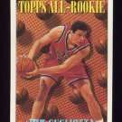1993-94 Topps Basketball #151 Tom Gugliotta - Washington Bullets