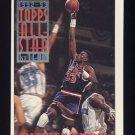 1993-94 Topps Basketball #100 Patrick Ewing - New York Knicks