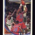 1993-94 Topps Gold Basketball #343G Kevin Duckworth - Washington Bullets
