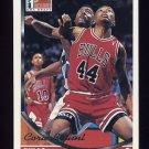 1993-94 Topps Gold Basketball #326G Corie Blount - Chicago Bulls