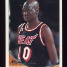 1993-94 Topps Gold Basketball #215G Manute Bol - Miami Heat