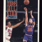 1993-94 Topps Gold Basketball #118G Mark Price - Cleveland Cavaliers