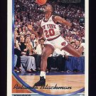 1993-94 Topps Gold Basketball #085G Rolando Blackman - New York Knicks