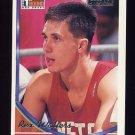 1993-94 Topps Gold Basketball #040G Rex Walters - New Jersey Nets