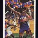 1994-95 Topps Basketball #109 Charles Barkley - Phoenix Suns