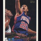 1995-96 Topps Basketball #274 Allan Houston - Detroit Pistons