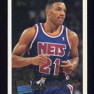 1995-96 Topps Basketball #239 Kevin Edwards - New Jersey Nets