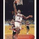 1996-97 Topps Basketball #153 Dale Ellis - Denver Nuggets