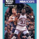 1990-91 Hoops Basketball #388 Patrick Ewing - New York Knicks