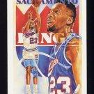 1990-91 Hoops Basketball #377 Wayman Tisdale - Sacramento Kings