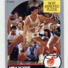 1990-91 Hoops Basketball #169A Rony Seikaly - Miami Heat