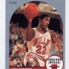 1990-91 Hoops Basketball #062 Charles Davis - Chicago Bulls