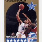 1990-91 Hoops Basketball #001 Charles Barkley - Philadelphia 76ers