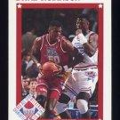 1991-92 Hoops Basketball #270 David Robinson - San Antonio Spurs