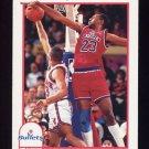 1991-92 Hoops Basketball #217 Charles Jones - Washington Bullets