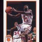 1991-92 Hoops Basketball #146 Gerald Wilkins - New York Knicks