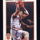 1991-92 Hoops Basketball #145 Kenny Walker - New York Knicks