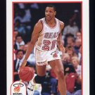 1991-92 Hoops Basketball #111 Kevin Edwards - Miami Heat