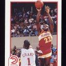 1991-92 Hoops Basketball #005 Rumeal Robinson - Atlanta Hawks