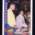 1992-93 Hoops Basketball #333 Patrick Ewing - New York Knicks