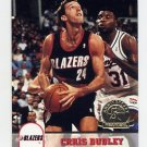 1993-94 Hoops Fifth Anniversary Gold #396 Chris Dudley - Portland Trail Blazers