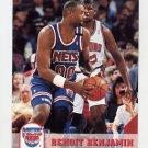 1993-94 Hoops Basketball #368 Benoit Benjamin - New Jersey Nets
