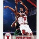 1993-94 Hoops Basketball #314 Pete Myers - Chicago Bulls