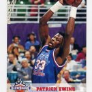 1993-94 Hoops Basketball #265 Patrick Ewing - New York Knicks
