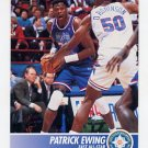 1994-95 Hoops Basketball #228 Patrick Ewing - New York Knicks