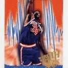 1995-96 Hoops Basketball #365 Charles Oakley - New York Knicks