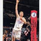 1995-96 Hoops Basketball #121 Shawn Bradley - Philadelphia 76ers