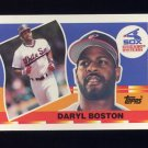 1990 Topps Big Baseball #054 Daryl Boston - Chicago White Sox