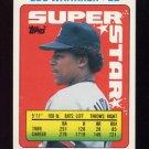 1990 Topps Sticker Backs Baseball #39 Lou Whitaker - Detroit Tigers