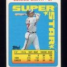 1990 Topps Sticker Backs Baseball #19 Lonnie Smith - Atlanta Braves