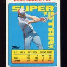 1990 Topps Sticker Backs Baseball #18 Rock Raines - Montreal Expos