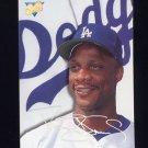 1993 Studio Baseball #122 Darryl Strawberry - Los Angeles Dodgers
