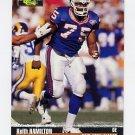 1995 Pro Line Football #301 Keith Hamilton - New York Giants