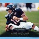 1995 Pinnacle Football #008 Erik Kramer - Chicago Bears