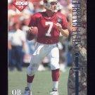 1995 Excalibur Football #077 Steve Beuerlein - Arizona Cardinals