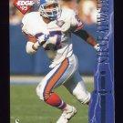 1995 Excalibur Football #023 Steve Atwater - Denver Broncos