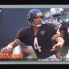 1995 Collector's Choice Player's Club #183 Steve Walsh - Chicago Bears