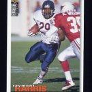 1995 Collector's Choice Football #323 Raymont Harris - Chicago Bears