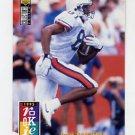 1995 Collector's Choice Football #026 Frank Sanders RC - Arizona Cardinals